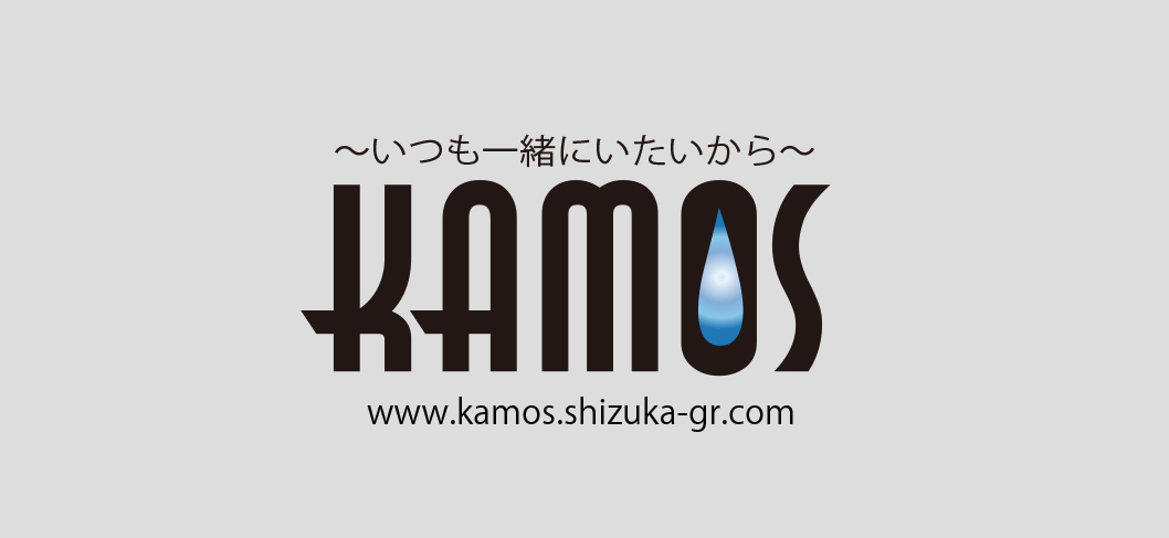 株式会社カモス   KAMOS INC.